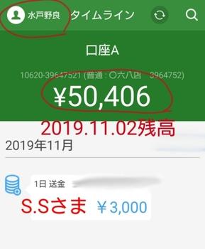 20191102055632383.jpg